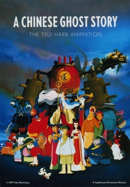 A Chinese Ghost Story: The Tsui Hark Animation (1997) poster