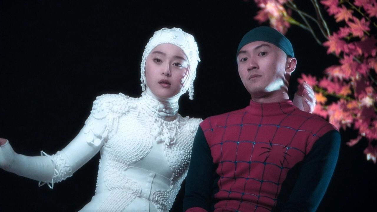 Nicholas Tse and Bingbing Fan in A Chinese Tall Story (2005)