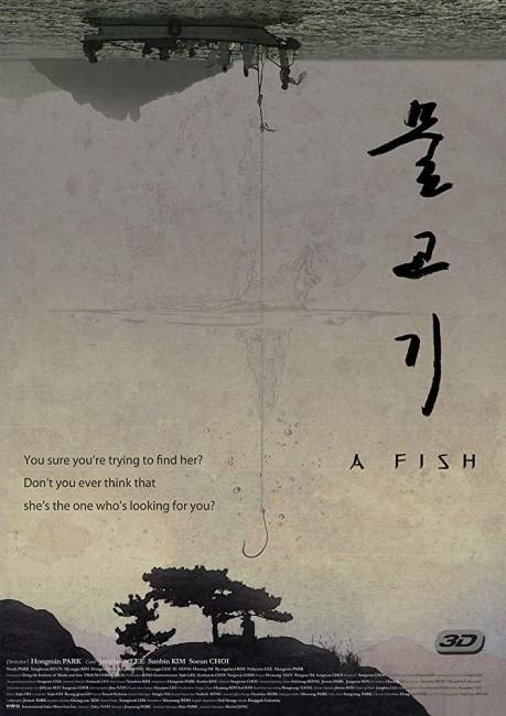 A Fish (2012) poster