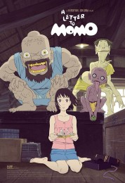 A Letter to Momo (2011) poster