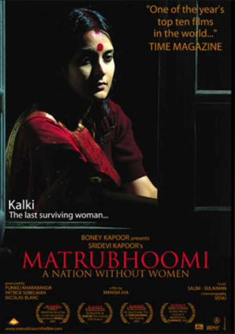 A Nation Without Women (2003) poster