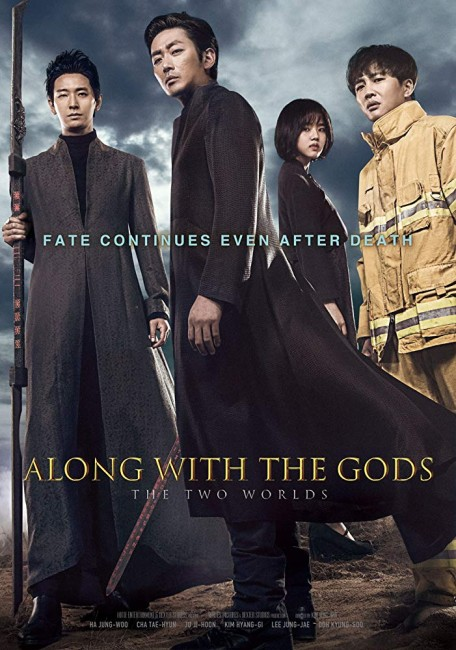 Along With the Gods The Two Worlds (2017) poster