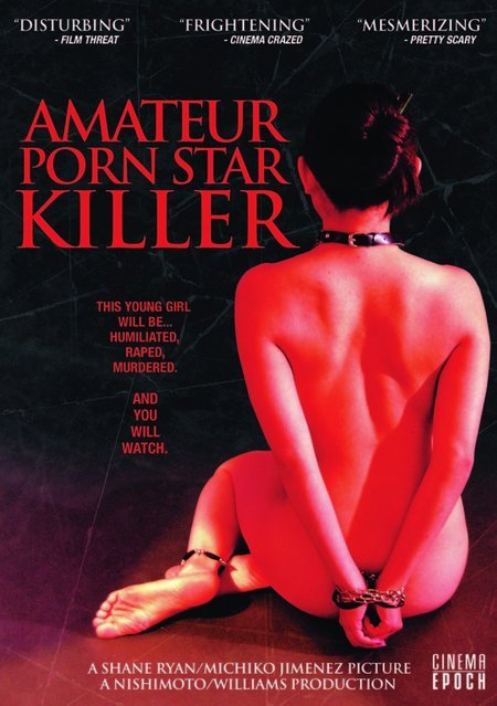 Amateur Porn Star Killer (2007) poster