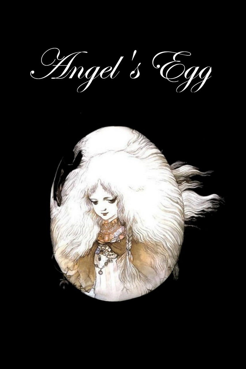 Angel's Egg (1985) poster