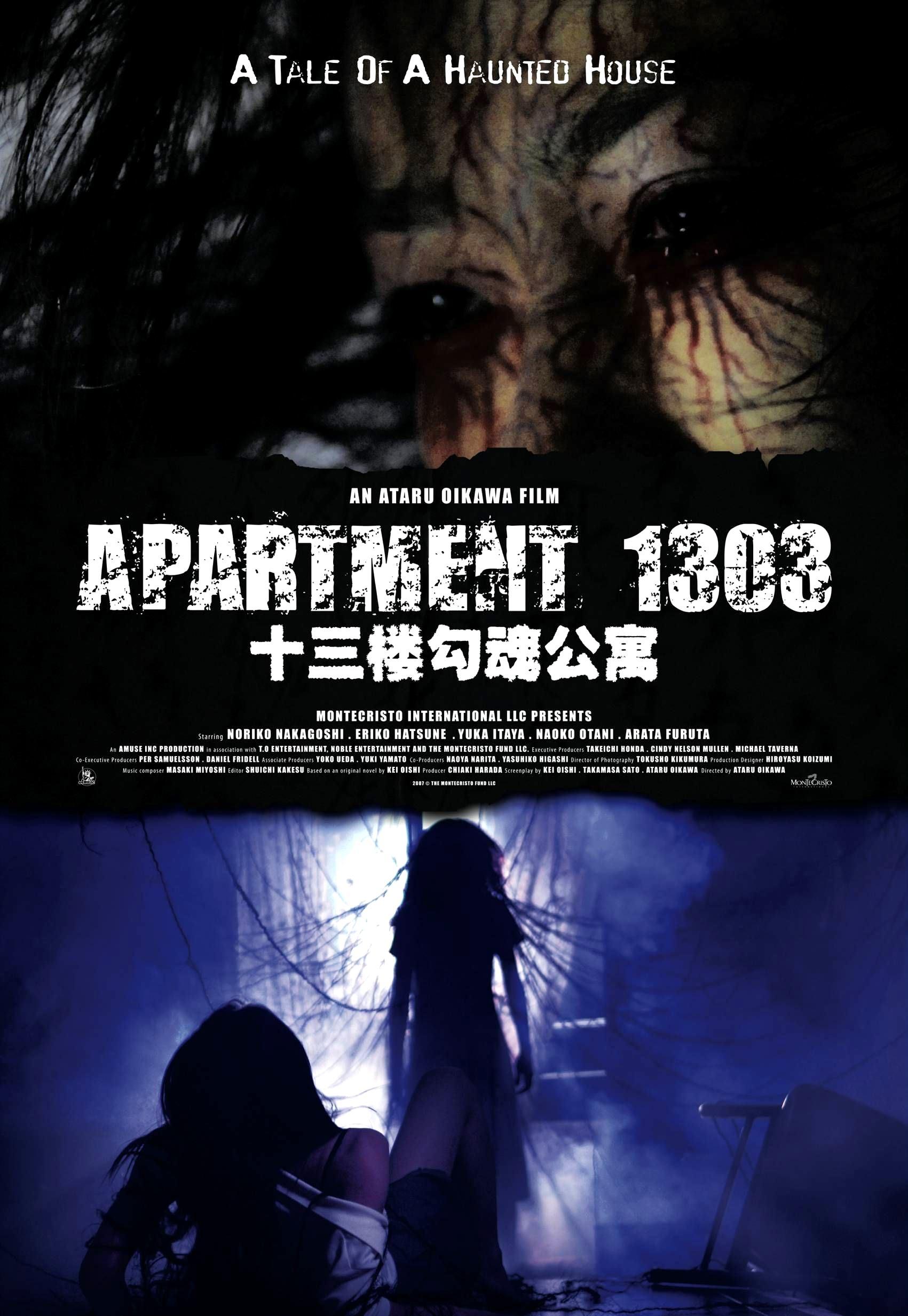 Apartment 1303 (2007) - Moria