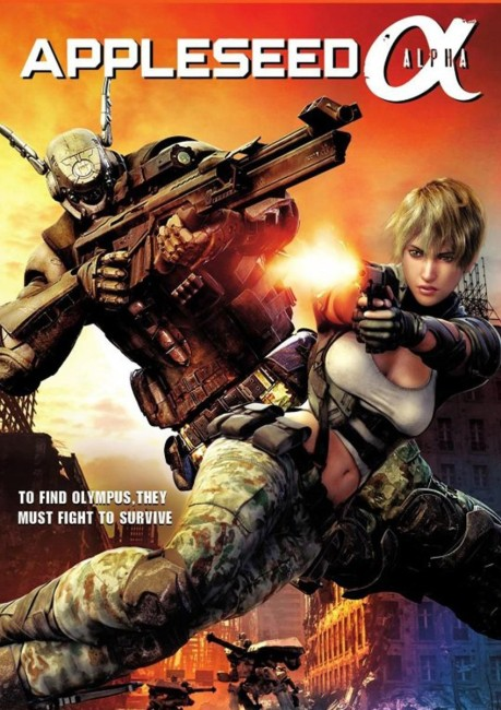 Appleseed Alpha (2014) poster