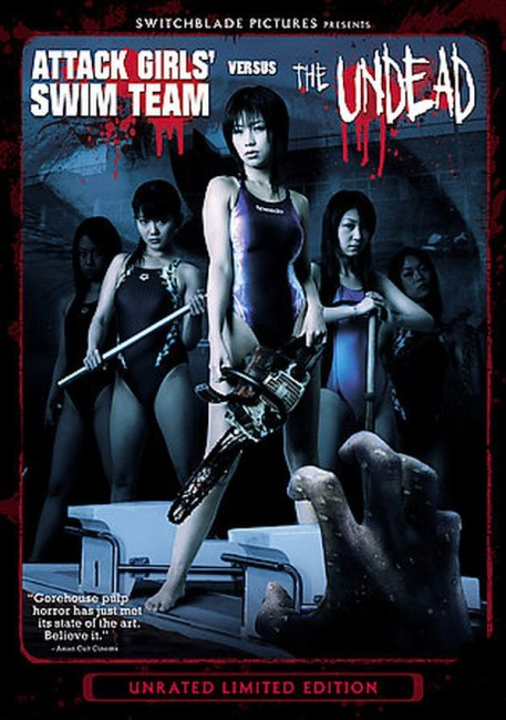 Attack Girls Swim Team vs the Undead (2007) poster