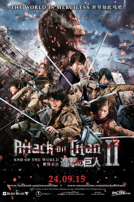Attack on Titan II: End of the World (2015) poster