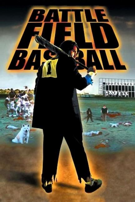 Battlefield Baseball (2003) poster
