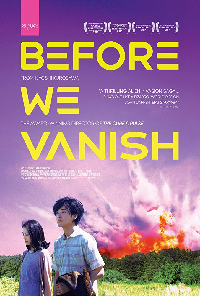 Before We Vanish (2017) poster