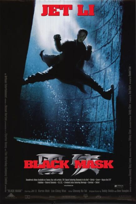 Black Mask (1996) poster