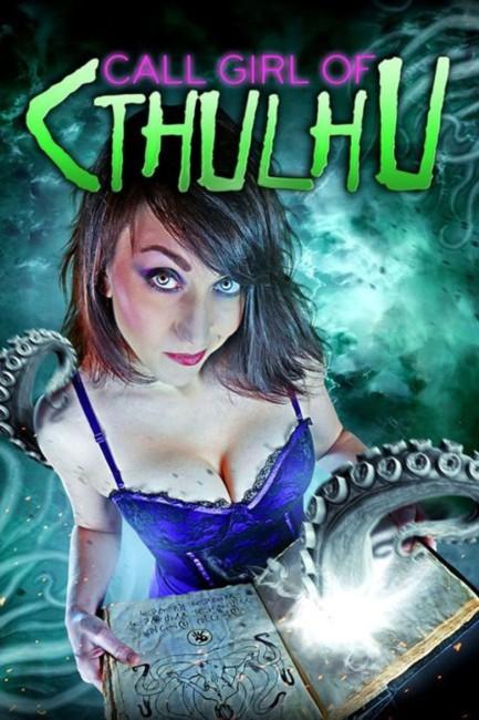 Call Girl of Cthulhu (2014) poster