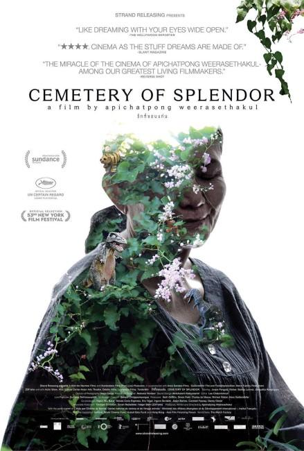 Cemetery of Splendor (2015) poster