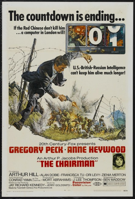 The Chairman (1969) poster