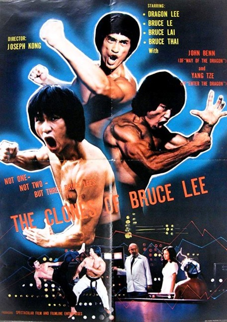 The Clones of Bruce Lee (1980) poster