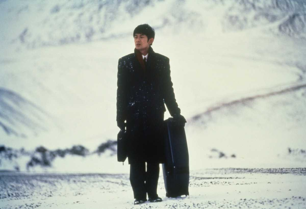 Salaryman Nagase Masatoshi arrives in Iceland in Cold Fever (1995)