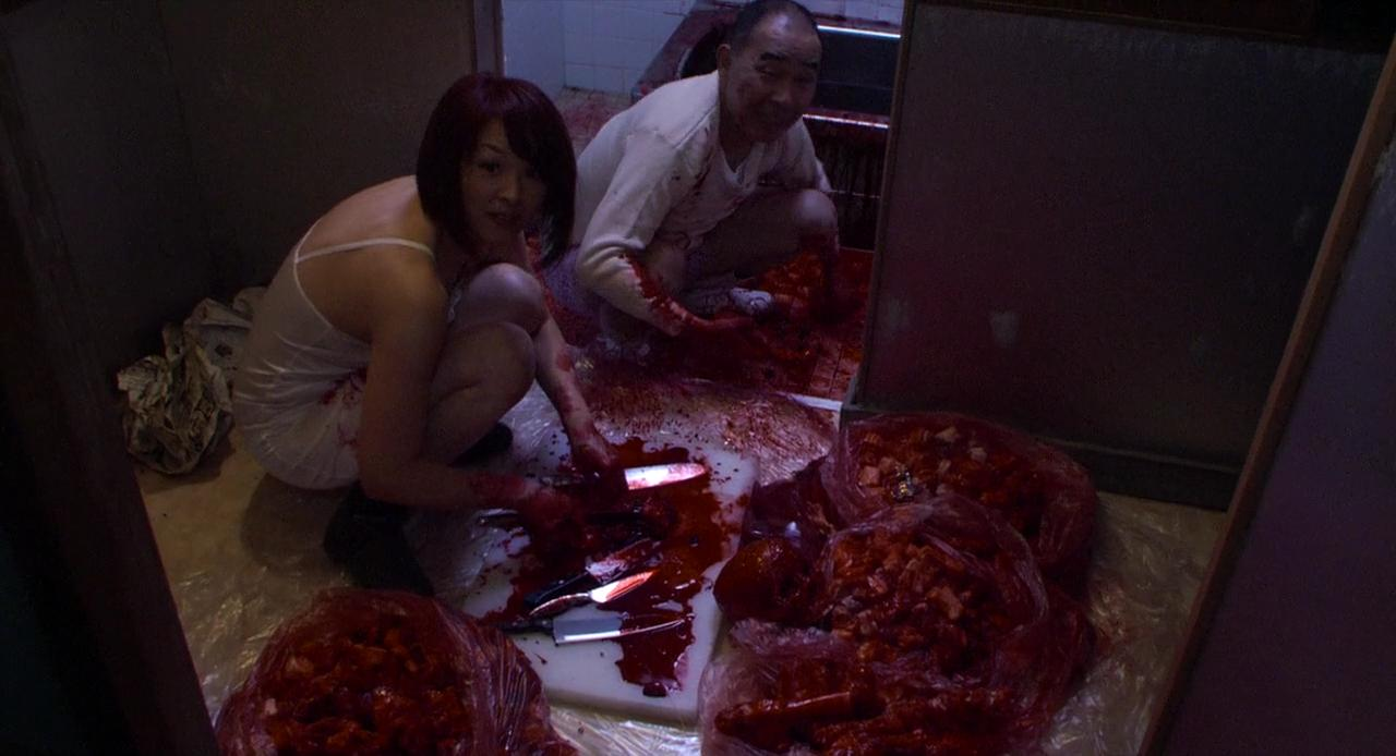 Megumi Kagurazaka and Denden dispose of dead bodies in Cold Fish (2010)