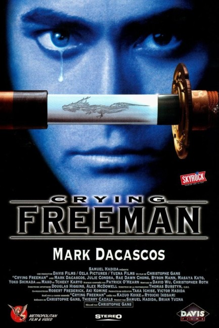 Crying Freeman (1995) poster