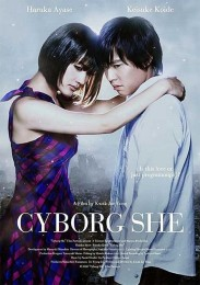 Cyborg She (2007) poster