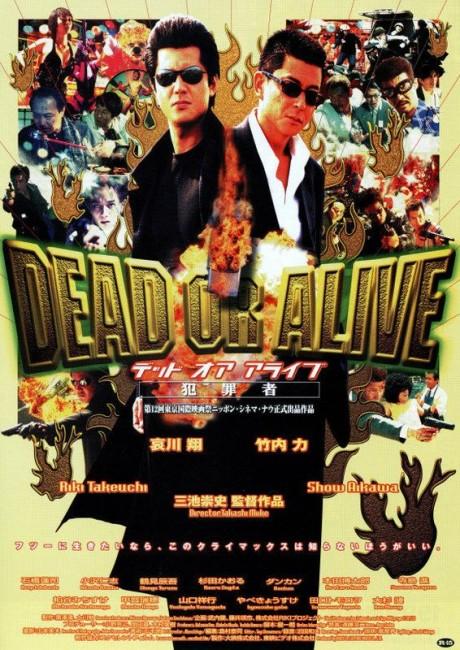 Dead or Alive (1999) poster