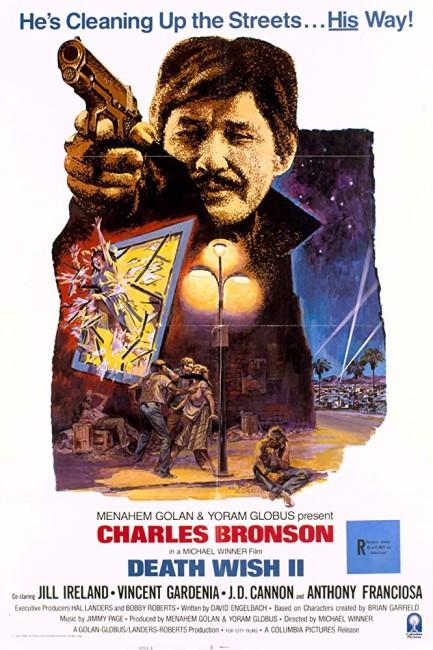 Death Wish II (1981) poster