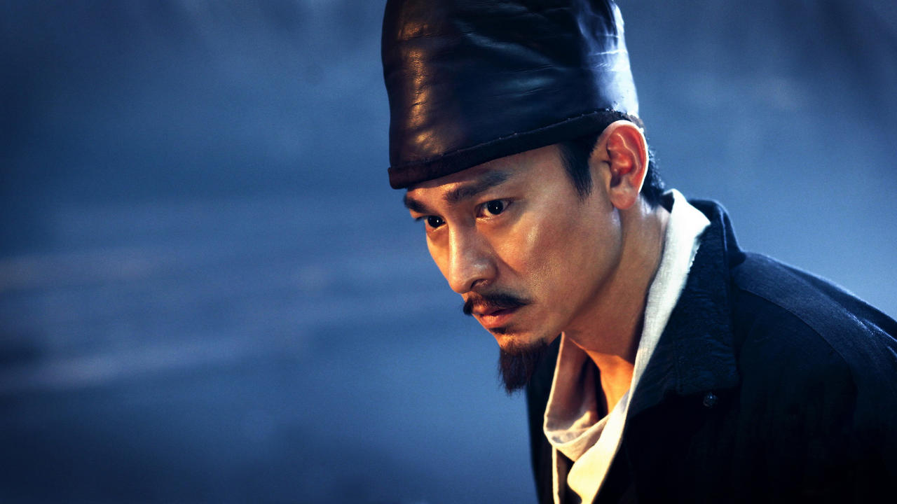 Andy Lau as Detective Dee and the Mystery of the Phantom Flame (2010)