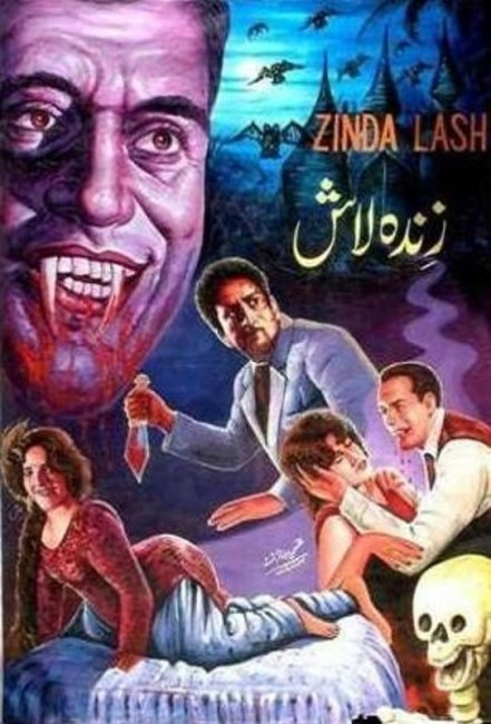 Dracula in Pakistan (1967) poster