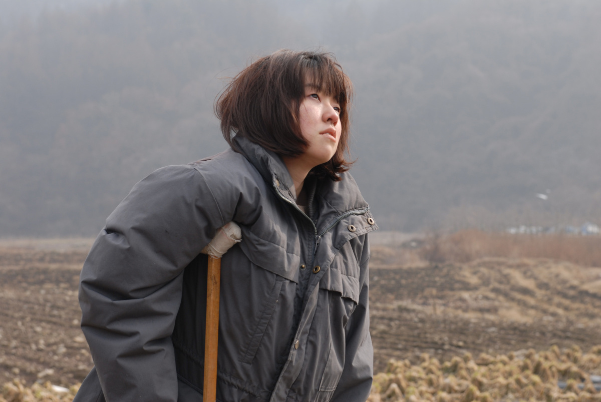 Lee Min-ji in The End of the Animal (2010)
