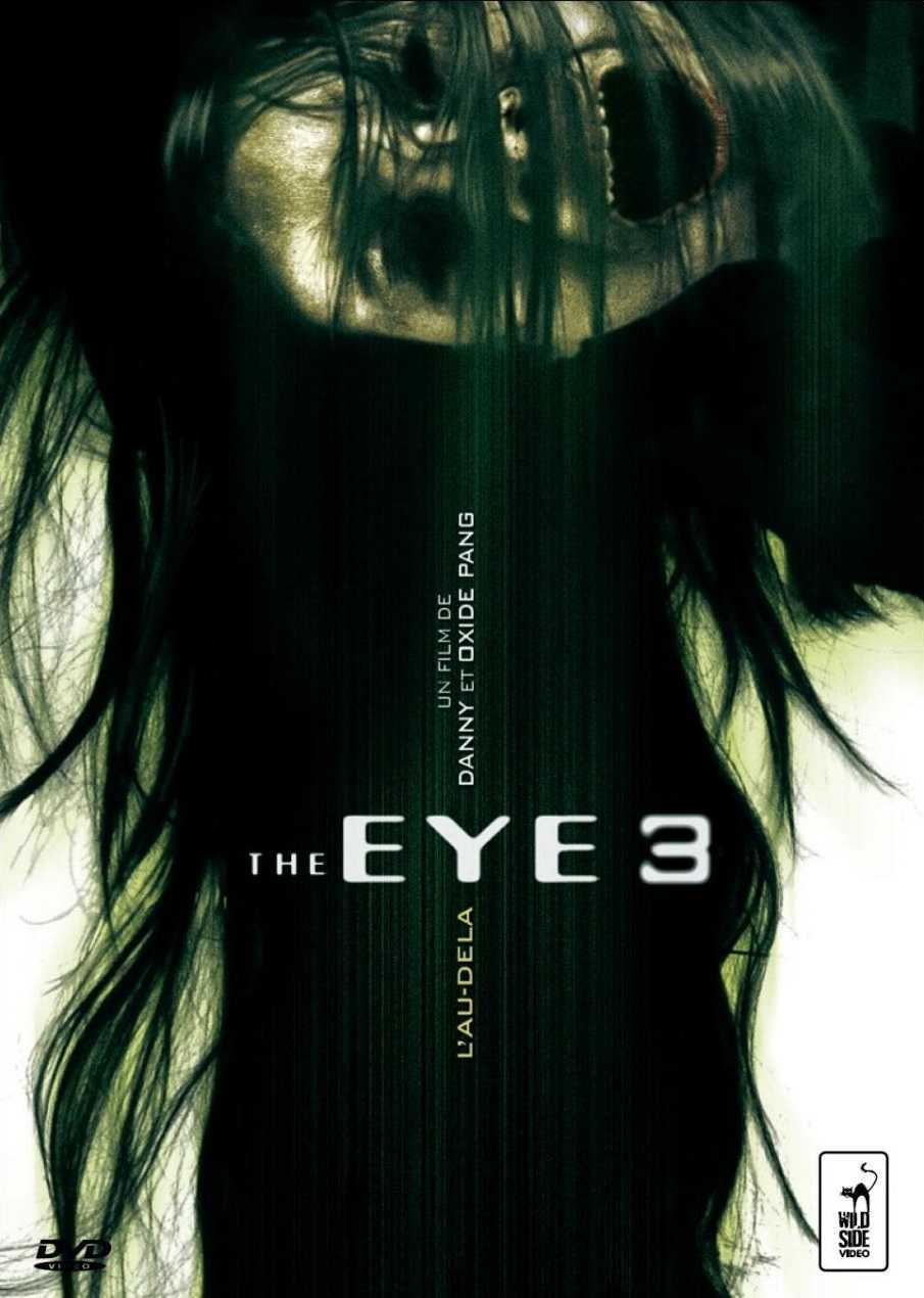 The Eye 10 (2005) poster