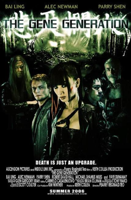 The Gene Generation (2007) poster