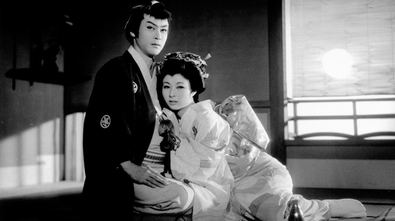 The samurai Yachimaru (Shozaburo Date) and Kosaza (Noriko Kitazawa) in The Ghost Cat of Otama Pond (1960)