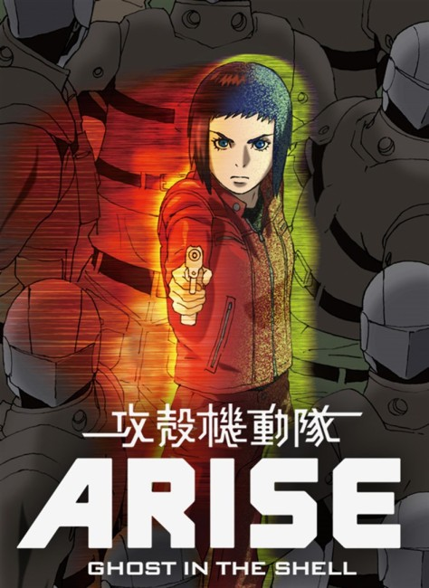 Ghost in the Shell: Arise (2013-2014) poster