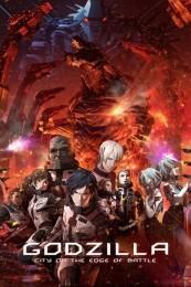 Godzilla: City on the Edge of Battle (2018) poster