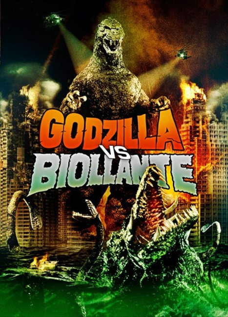 Godzilla vs. Biollante (1989) poster