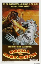 Godzilla vs the Cosmic Monster (1974) poster