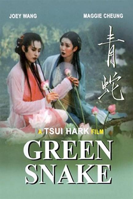 Green Snake (1993) poster