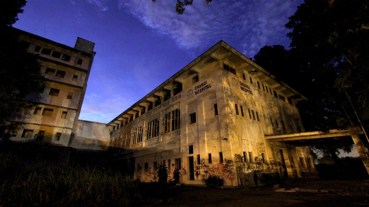 The abandoned Changi Hospital in Haunted Changi (2010)