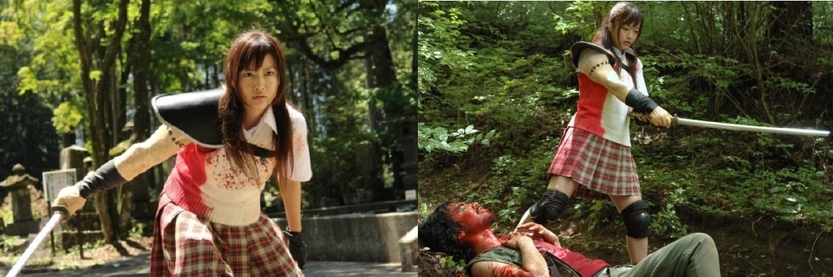 Rika (Lisa Kudo) sorts out the zombies in High School Girl Rika, Zombie Hunter (2008)