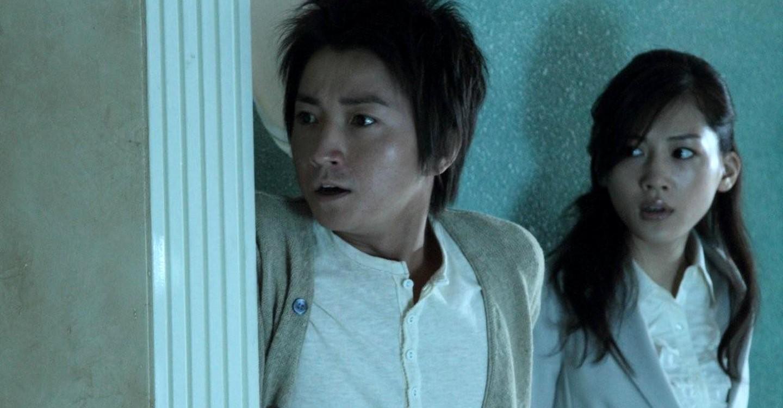 Tatsuya Fujiwara and Haruka Awase in Incite Mill (2010)