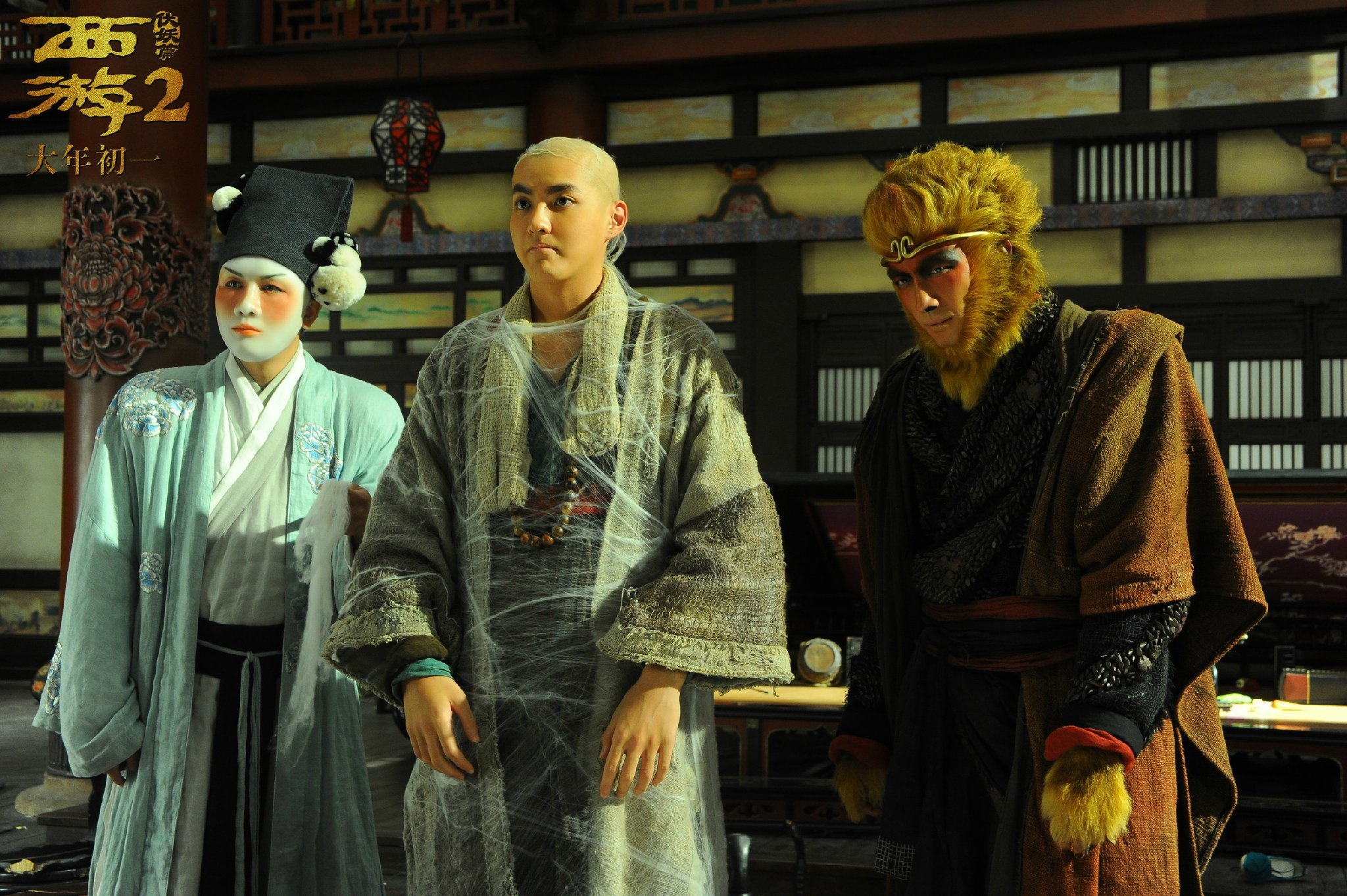 Pigsy (Yang Yiwei) Monk Tang (Kris Wu) and Monkey King (Lin Gengxin) in Journey to the West: Demon Chapter (2017)