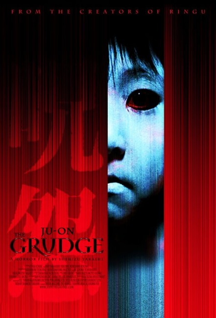 Ju-on: The Grudge (2003) poster