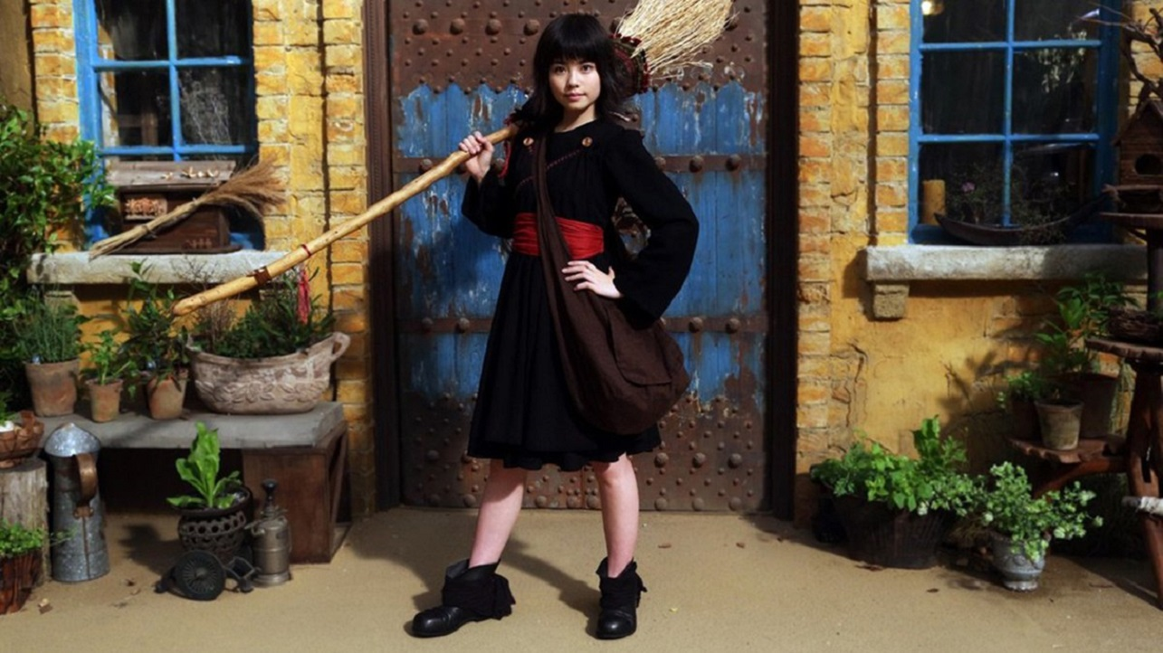 Fuka Koshiba as Kiki in Kiki's Delivery Service (2014)
