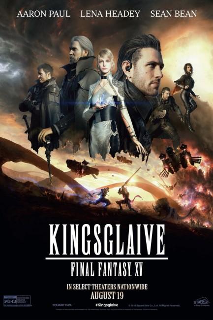 Kingsglaive: Final Fantasy XV (2016) poster
