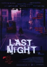 Last Night (1998) poster