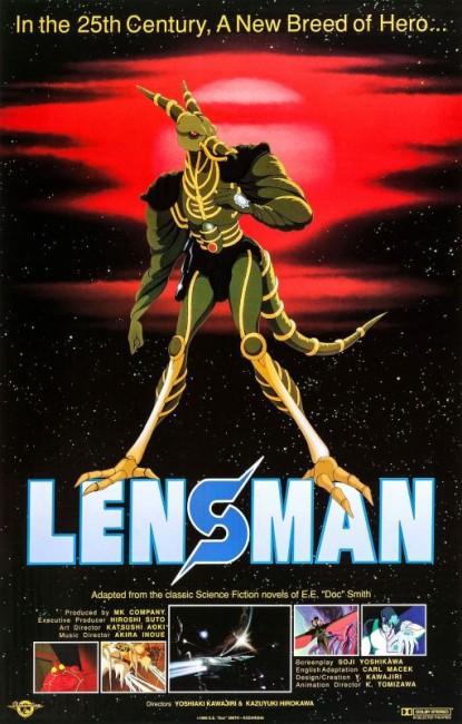 Lensman (1984) poster