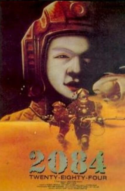 Starship (1984) poster