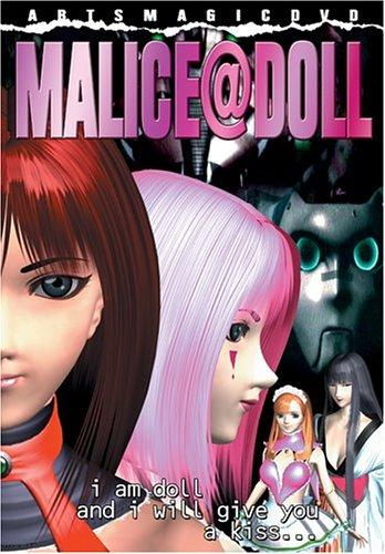 Malice@doll (2001) poster