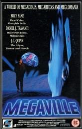 Megaville (1990) poster