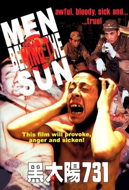 Men Behind the Sun (1988) poster