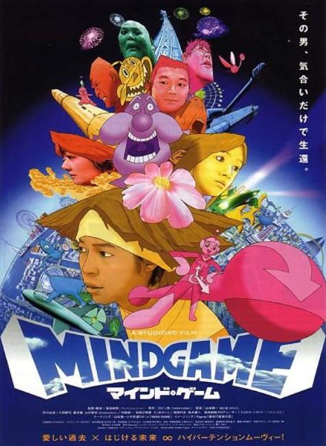 Mindgame (2004) poster